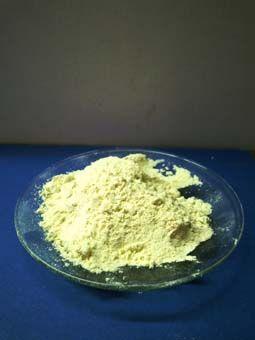 kosmetika, chemikálie Křemelina kosmetická 100 g